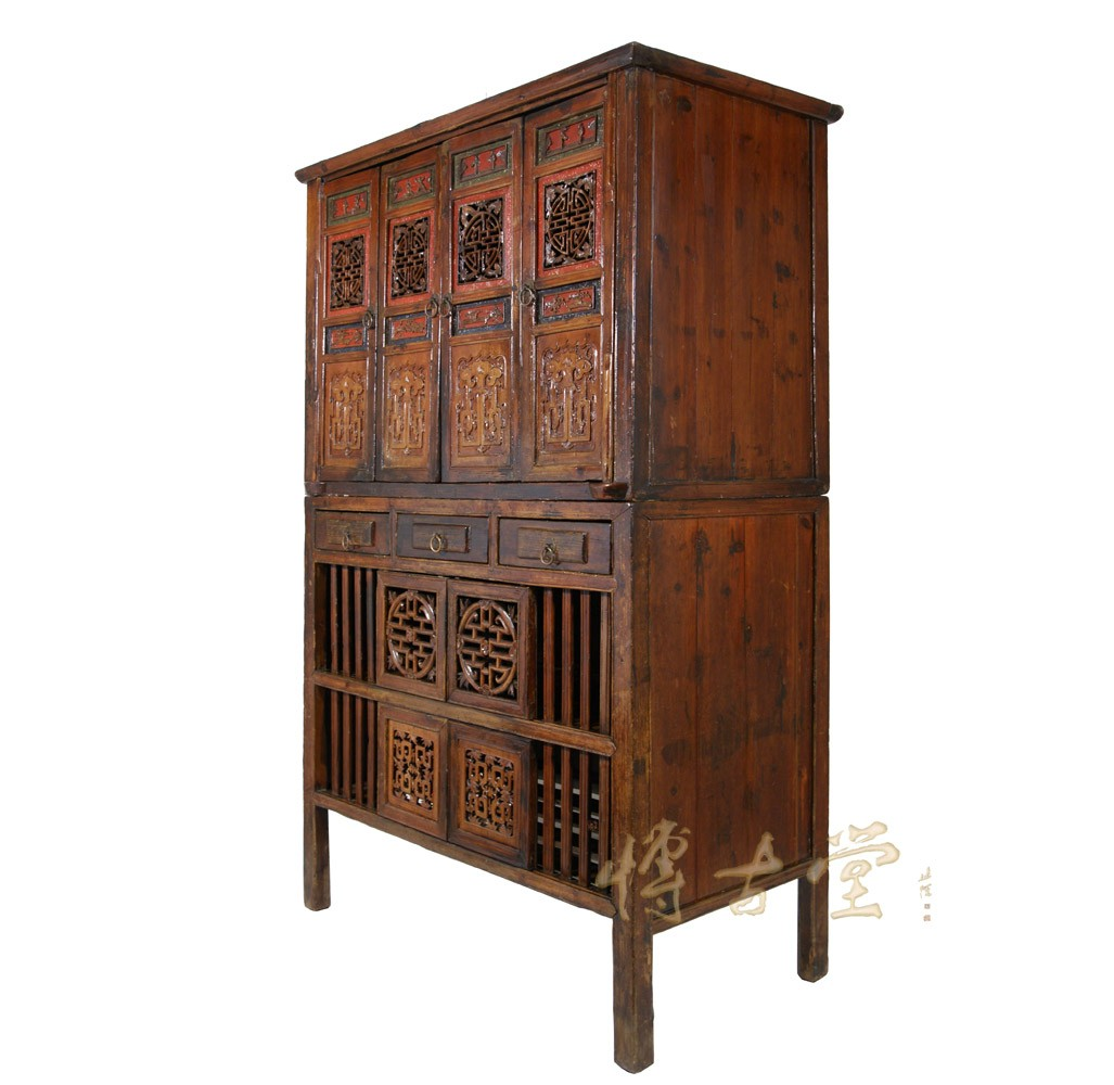 Chinese Antique Kitchen Cabinet/Entertainment Center 20LP20 ...