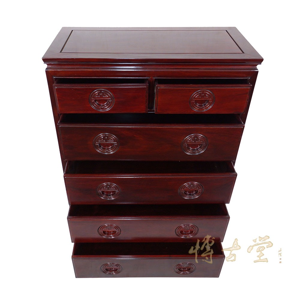 Chinese Antique Carved Rosewood Chest Of Drawers 15lp09