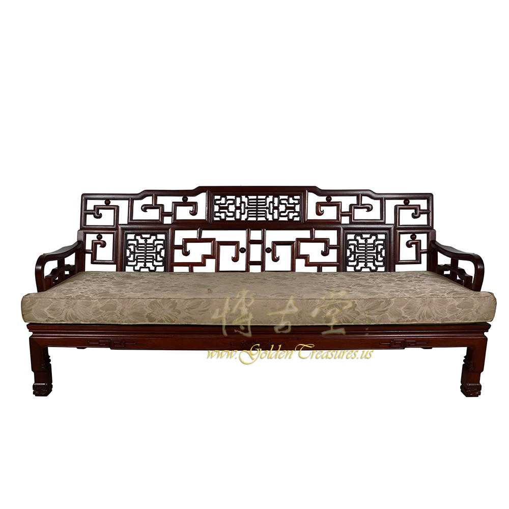 Chinese Antique Carved Rosewood Living Room Sofa and coffee table ...