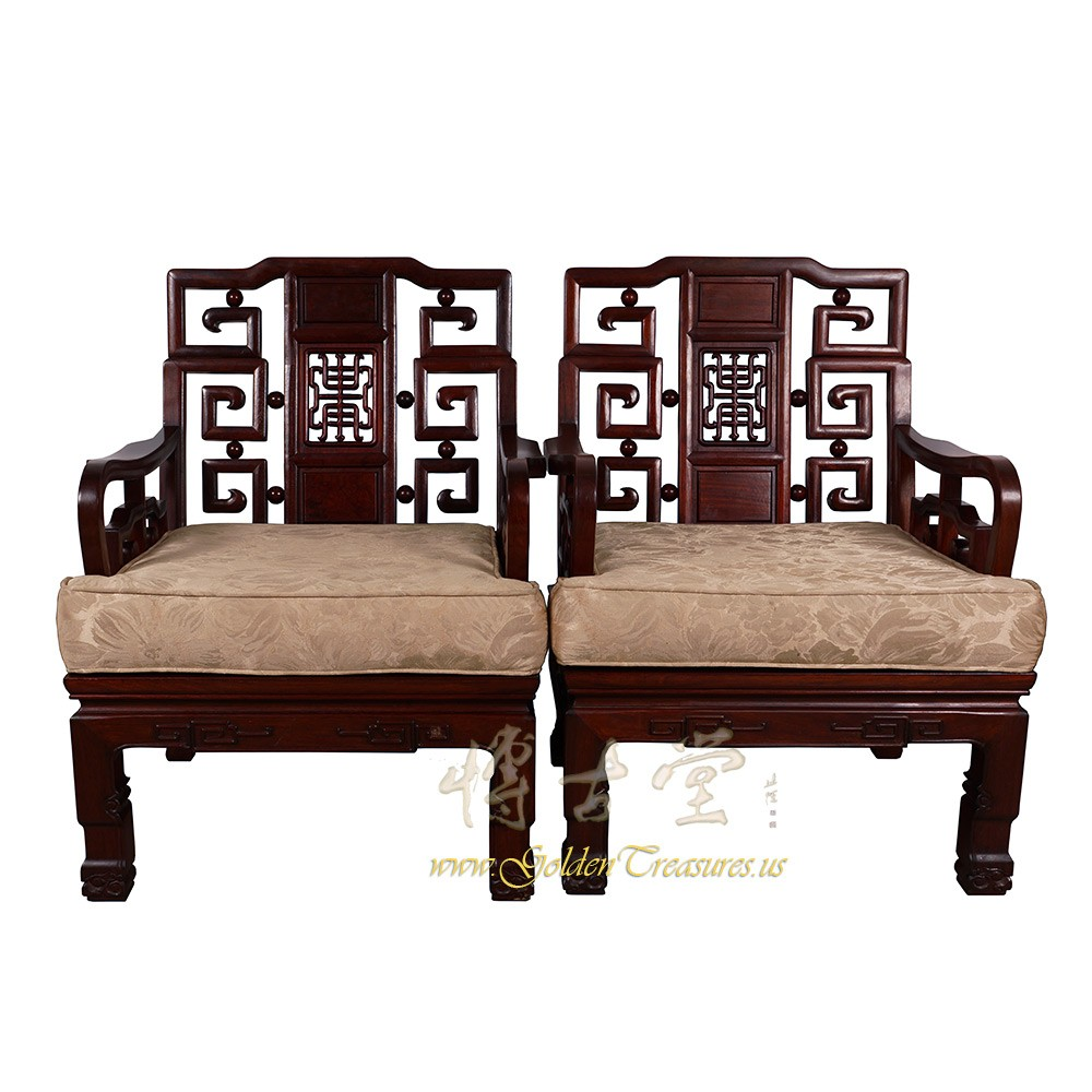 Chinese Antique Carved Rosewood Living Room Sofa And