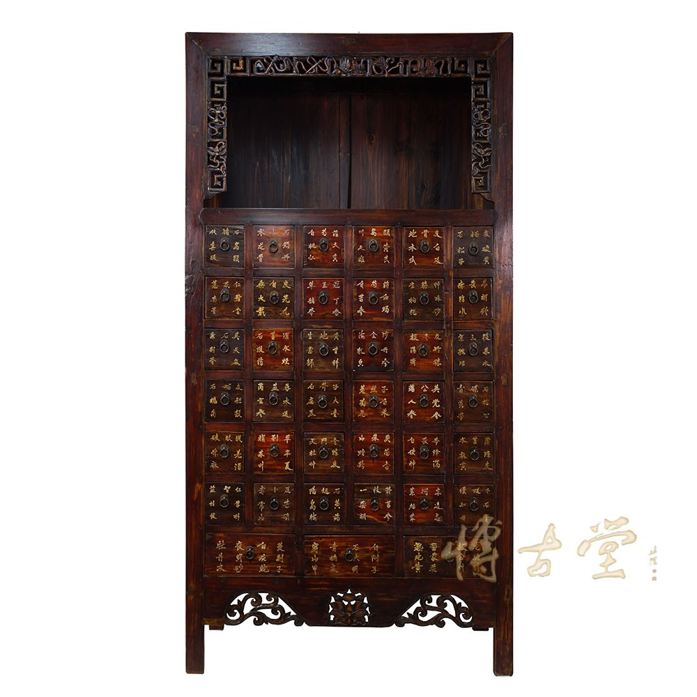Chinese Antique 39 Drawers Apothecary Medicine Herbal Cabinet 15LP06  Chinese Antiques
