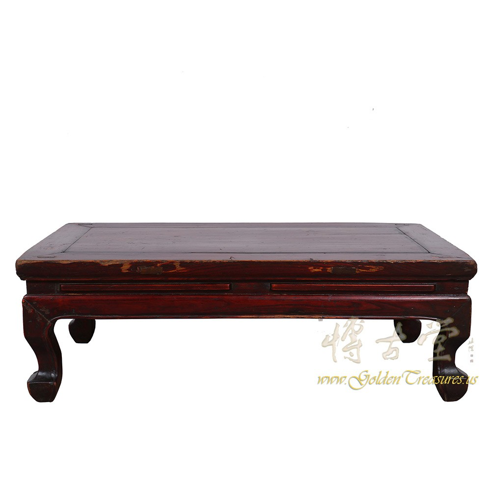 Chinese Relief Coffee Table: Chinese Antique Carved Kang Table/Coffee Table 17LP41
