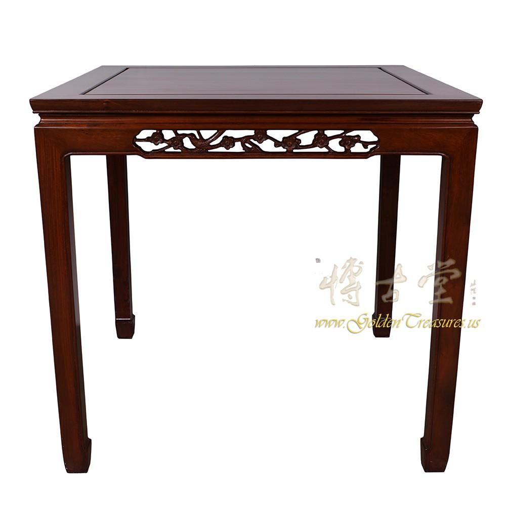 Vintage Chinese Carved Rosewood Square Dining Table 17LP75