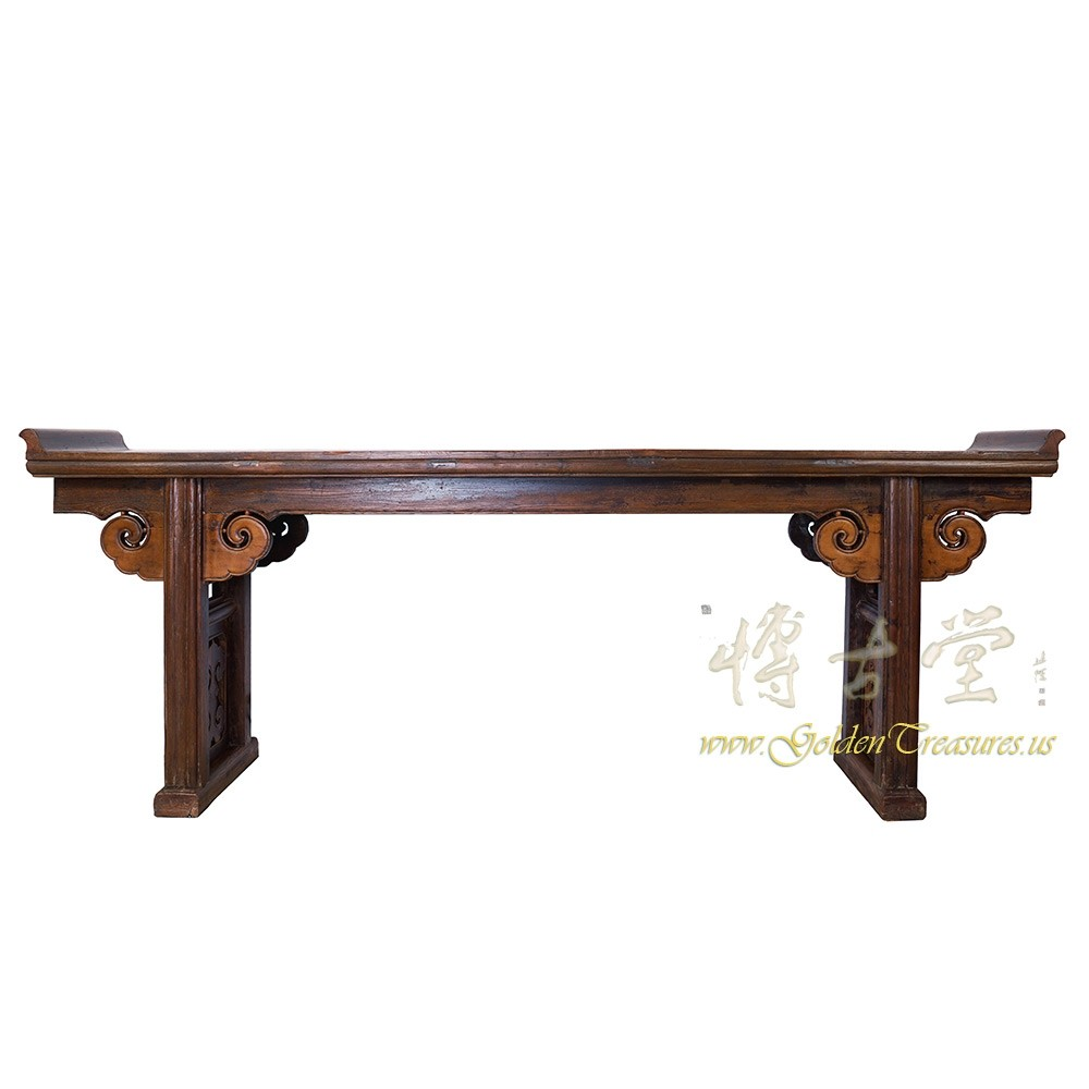 Chinese Antique Open Carved Altar/Sofa Table 18LP02