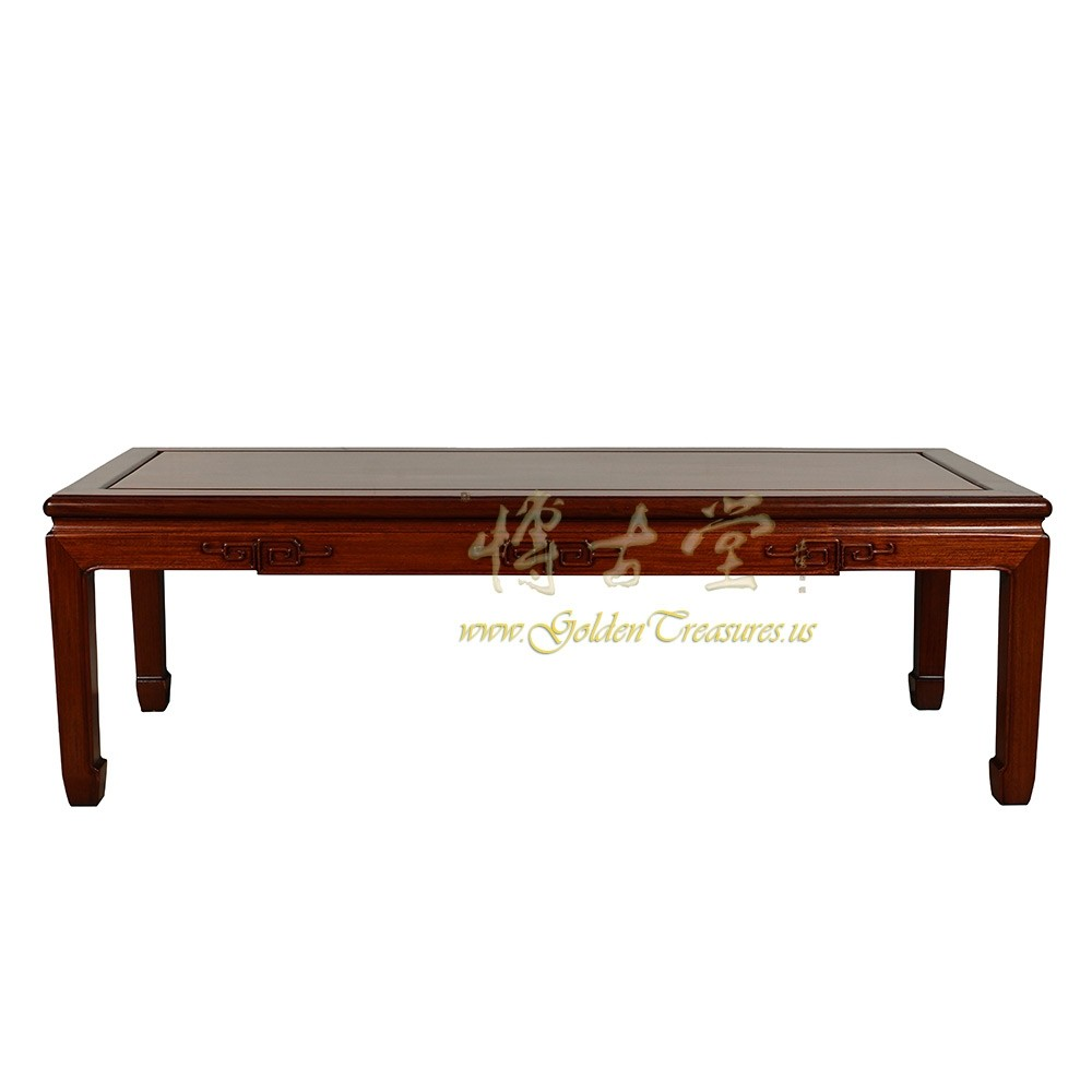 Vintage Chinese Rosewood Carved Coffee Table 18LP66