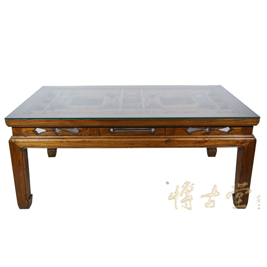 Chinese Antique Carved Coffee Table 23P42 Chinese Antiques