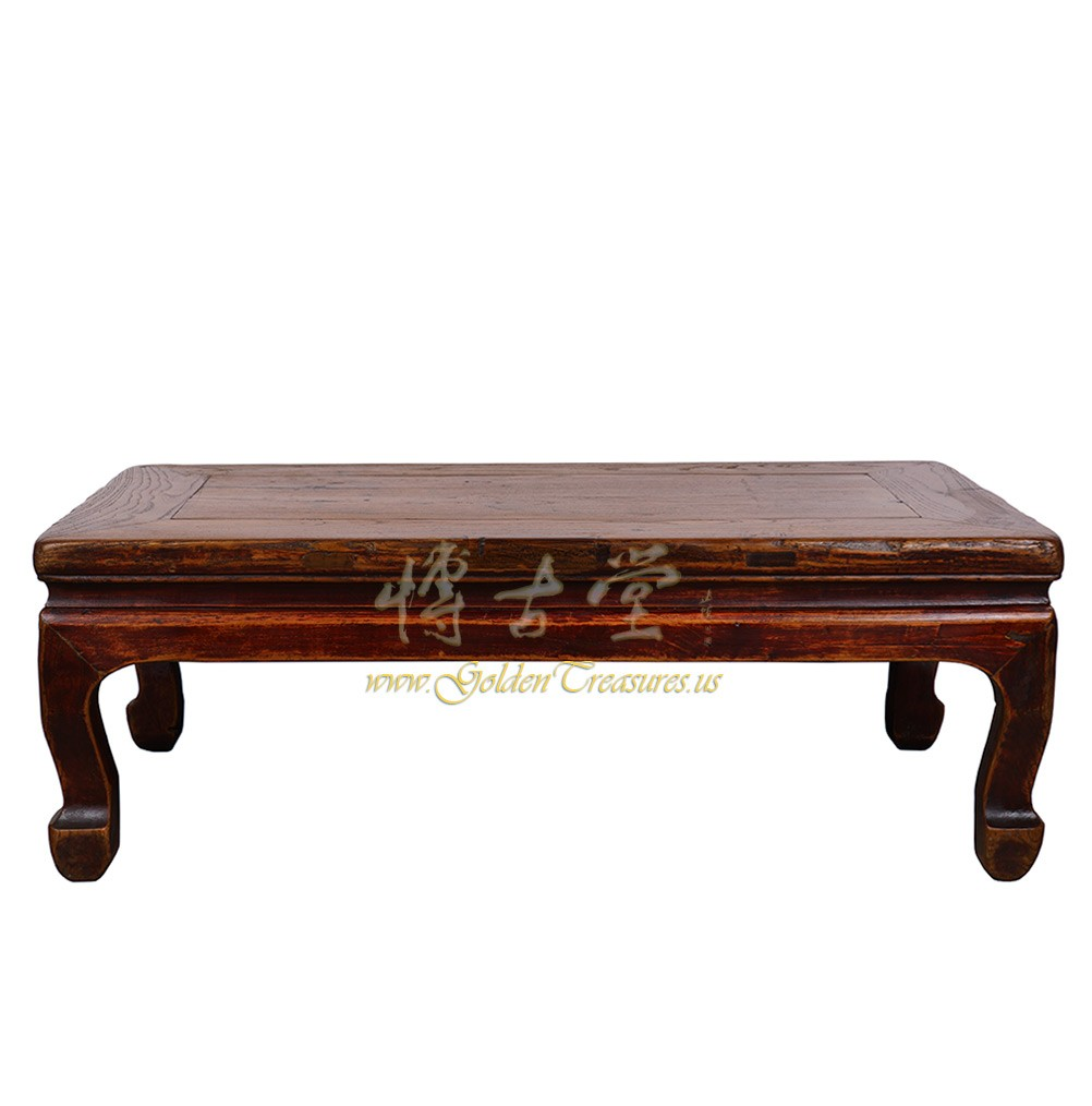 Chinese Antique Carved Kang Table/Coffee Table 27P26B