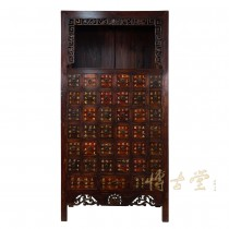 Chinese Antique 39 Drawers Apothecary Medicine Herbal Cabinet 15LP06