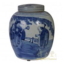 Chinese Antique Porcelain Vase/Jar with lid 16LP101