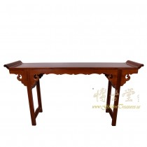 Chinese Vintage Carved Rosewood Altar Table 16LP88