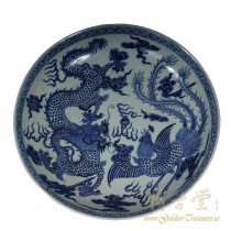 Vintage Chinese Porcelain Dragon and Phoenix Plate 16XB02
