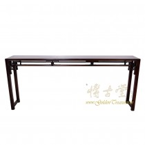 Chinese Antique Rosewood Entry Console/Sofa Table 17LP04