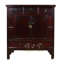 Chinese Antique Carved Shan XI 5 Drawers Cabinet/Side Table 18LP04