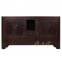 Chinese Antique TianJin Long Coffee Table/TV Stand 27P20