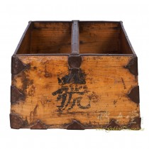 Chinese Antique Official Wooden Rice Grain Basket Dou 28P13B