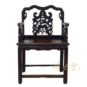 Chinese Antique Carved Rosewood 19 Century Official ArmChair 15LP16
