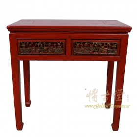 Chinese Antique Carved Red Lacquered Zhejiang Entry Table 17LP32